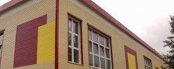 Вікна ПВХ - чому так названі?